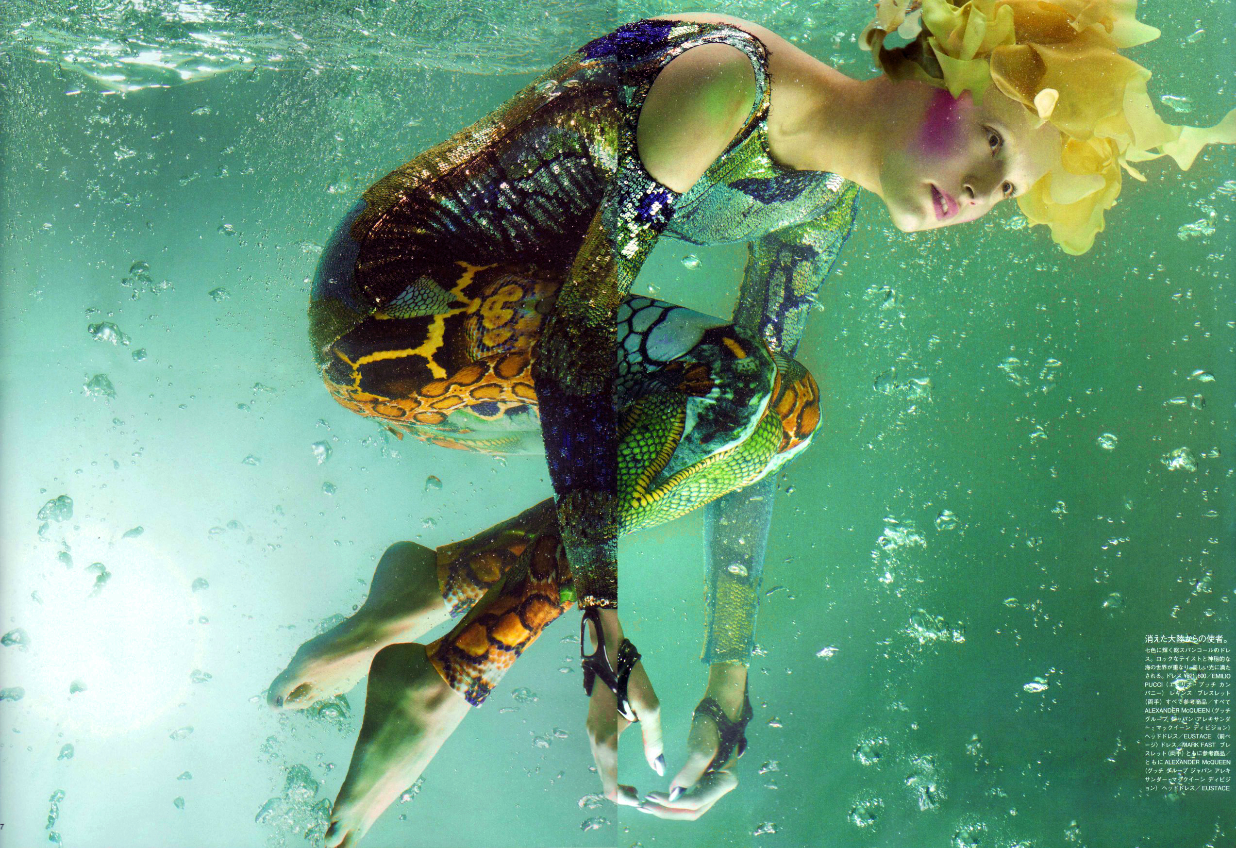 """The Girl From Atlantis"" Vogue Nippon May 2010, Model: Alia Kostromichova, Photographer: Solve Sundsbo"