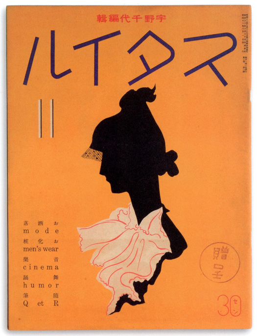 09-japan-mag013
